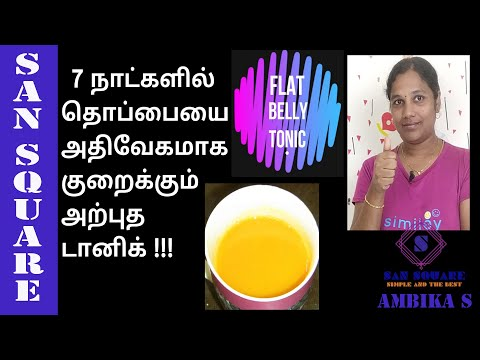 flat-belly-tonic-|-lose-belly-fat-in-7-days-|-quick-tummy-reduction-challenge-|-san-square
