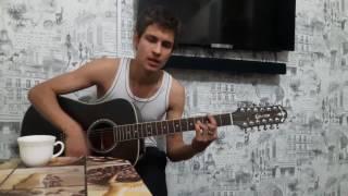 GuitarMusic- Я куплю тебе новую жизнь