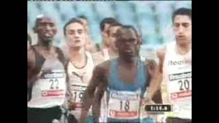 Antonio Reina Record de España San Sebastian
