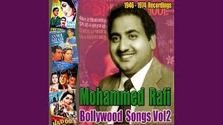 Aaj Galiyon Mein Teri Aaya Hai (1958 Sohni Mahiwal)