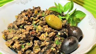 Прованский, изысканный  соус- закуска  из оливок ТАПЕНАД. Вкус Франции.  ( Sauce, olive Tapenade)