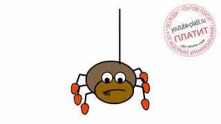 Как карандашом поэтапно нарисовать паука на паутине(Как нарисовать паука поэтапно карандашом за короткий промежуток времени. Видео рассказывает о том, как..., 2014-06-29T07:53:40.000Z)