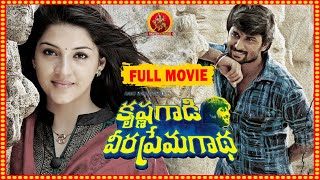New Telugu Full Movie 2019 || Latest Telugu Movies || Nani Meharene | Krishna Gadi Veera Prema Gadha