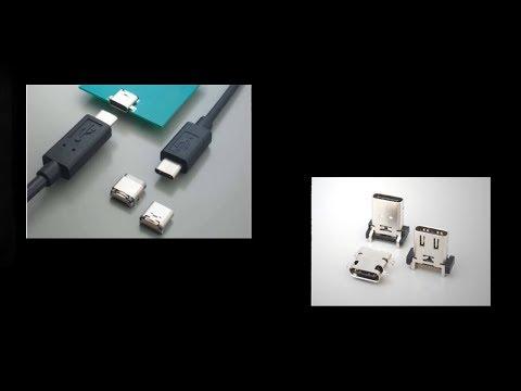USB Type-CDX07SMT