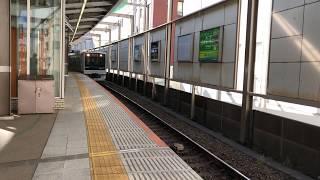 小田急3000形 3656F 各停 新宿行き 本厚木駅発車