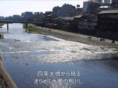 充実の日帰り京都旅行 - One day Trip to Kyoto from Tokyo