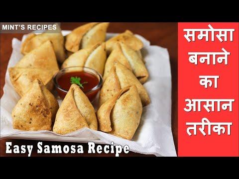 Easy Samosa Recipe | Vegetable Samosa | Indian Snacks Recipes | Diwali