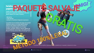 HOW TO GET THE BATTLE ROYAL FORTNITE WILD PACKAGE FOR FREE FREE WILD PACK FOR EVERYONE