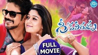 Greeku Veerudu Full Movie | Nagarjuna, Nayanatara, Brahmanandam | Dasarath | S S Thaman