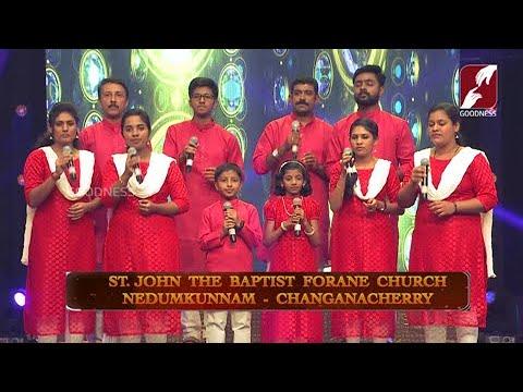 Davidinte Kinnarangal Mega Reality Show Epi 26 ► ST.JOHN THE BAPTIST FORANE-CHANGANACHERRY