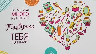 Beauty Box корейской косметики+покупки Белорусской косметики Август(Мой Instagram https://www.instagram.com/beautysova/ Моя группа ВКонтакте https://vk.com/club20624550 Мой E-mail: ankyleva@gmail.com Канал Beauty ..., 2016-08-15T21:01:07.000Z)