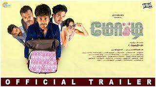 Mosadi Official Trailer Viju Iyyapasamie Pallavi Dora Shajahan K Jagatheesan Tamil Movie