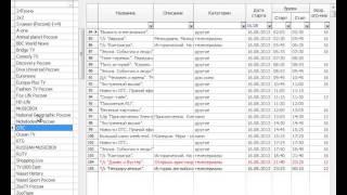 Загрузка программы передач для всех каналов оператора