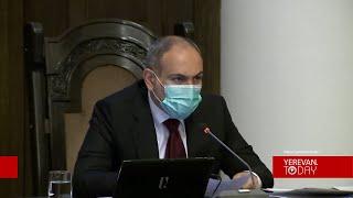 Դիմակներ կրելը թուլացրել է առողջապահական համակարգի լարվածությունը․ վարչապետ