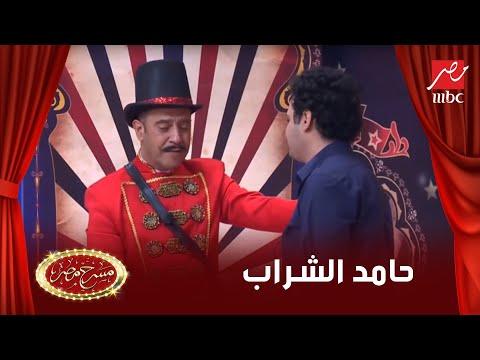 حامد يقلد أصوات الفنانين بتألق بداية من علي الحجار لحد محمد فؤاد