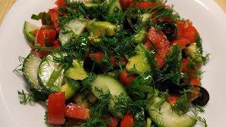 Вкусный салат с авокадо для ЗДОРОВЬЯ и КРАСОТЫ - рецепт №1