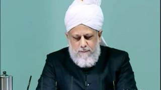 (Indonesian) Friday Sermon 10th December 2010 Muharram and status of Hadhrat Hussein(ra)