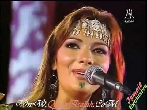 Arabic Flamenco Song + English Subtitles‏