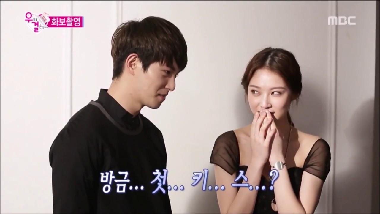 [WeGotMarried] Cnblue Jonghyun Purposedly Kissed Gong Seungyeon? (GongLee)