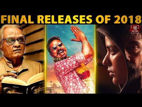 Top Heroes Lock Horns In December! Seethakaathi   Maari 2   Vijay Sethupathi   Dhanush   Jayam Ravi