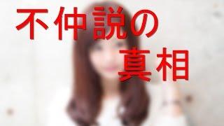女優の相武紗季が10月11日スタートの日本テレビ系連続ドラマ 『エンジェ...