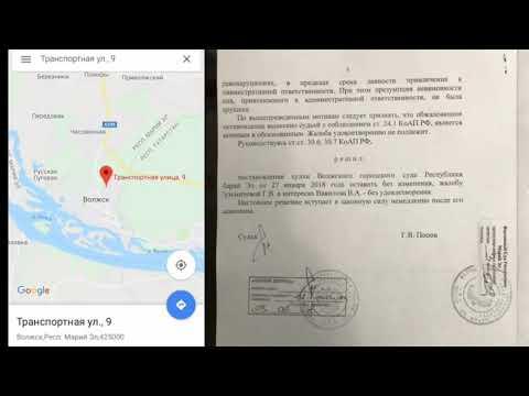 Беспредел г.Волжск СРОЧНО РЕПОСТ