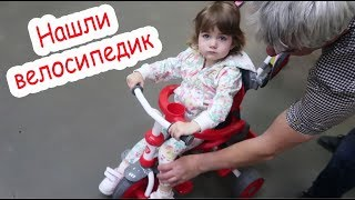 VLOG Покупаю подарки брату. Нашли велосипед для Алисы.