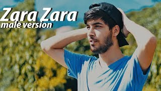 Zara Zara (Male Version) | Unplugged Cover | RHTDM I Karan Nawani