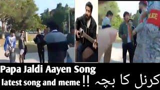 Papa Jaldi Aayen Song   Song and Meme