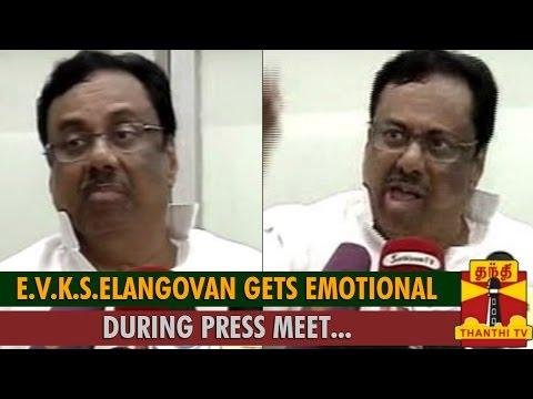 elangovan press meet invitation