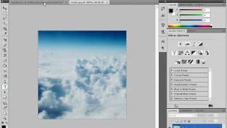 Изображение надписи в Adobe Photoshop CS4 (4/20)
