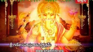 Ganesh Sahasranama Stothram Part 1