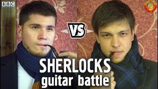 SHERLOCK HOLMES THEME  | british vs soviet | fingerstyle guitar battle