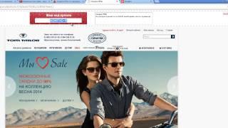 видео Официальный сайт - интернет-магазин Tom Tailor (Том Тейлор)
