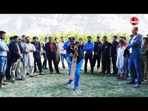 PCB Official Giving Bating Bowling Tips    City Park Gilgit - YouTube