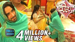 Baldev And Veera Romantic Meeting In Their Haldi Ceremony Ek Veer Ki Ardaas Veera Star Plus