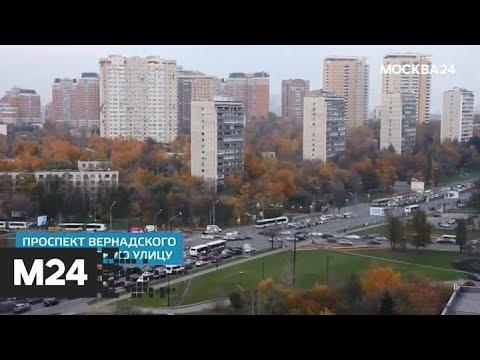 Работы по озеленению ведутся в районе строительства Коммунарской линии метро - Москва 24