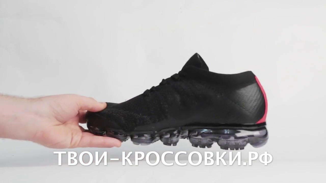 Nike Air Vapormax Oreo UK,Nike Air Vapormax Flyknit grey 849558