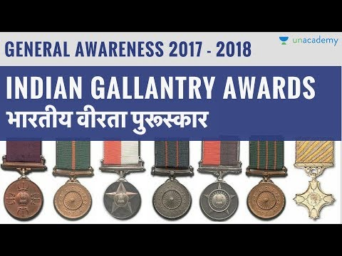 General Awareness - Indian Gallantry Awards - भारतीय वीरता पुरस्कार - Static GK For All Exams