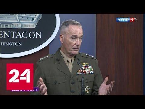 Ничего нового: Штаты снова отправляют солдат за тридевять земель - Россия 24