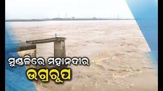 Floodwater In Mahanadi Reaches Mundali