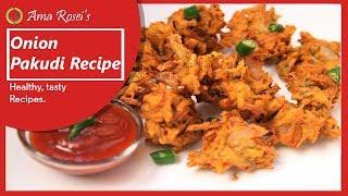 Pakudi Recipe in Odia | ପିଆଜ ପକୁଡି | Crispy Onion Pakora - Ama Rosei