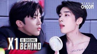 Behind Be Original X1 엑스원 Flash Eng Sub MP3