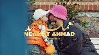 Moe Phoenix - Neamat Ahmad (prod. by Gee Futuristic)