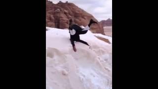 شوف شباب السعودية معا الثلج
