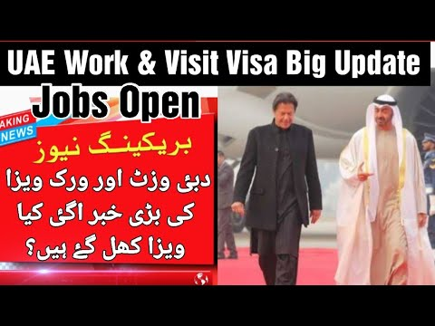 UAE Work & Visit Visa Latest Updates | Jobs Open For Pakistanis | Visa Open Or Not