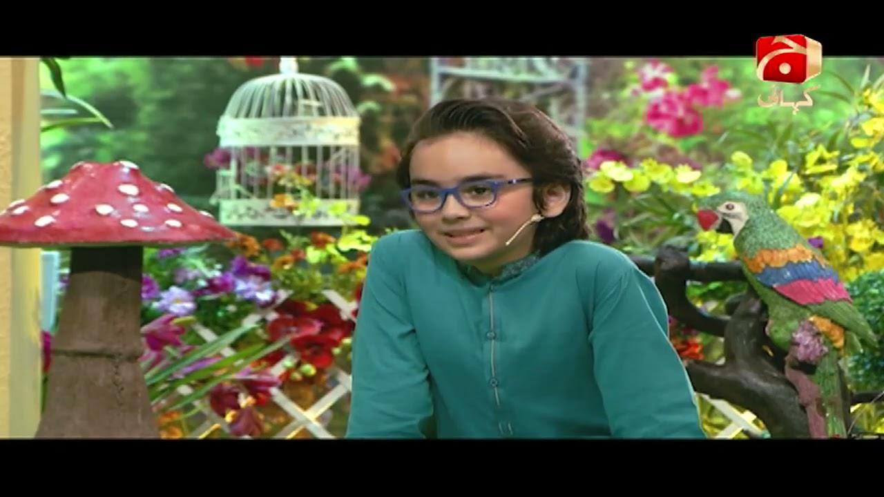 Shees Aur Allama Sahab - Episode 01 - Shees Sajjad Gul - Allama Kokab Noorani - Iftar Transmission