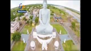 Govt Decides To Design A Coffee Table Book On Amaravathi - The Capital City