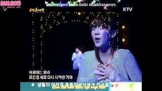 [Vietsub] Goodbye Days -  Taeyeon