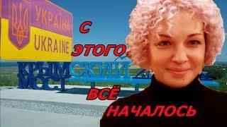 Украинка  сравнила Россию и Украину после Крыма